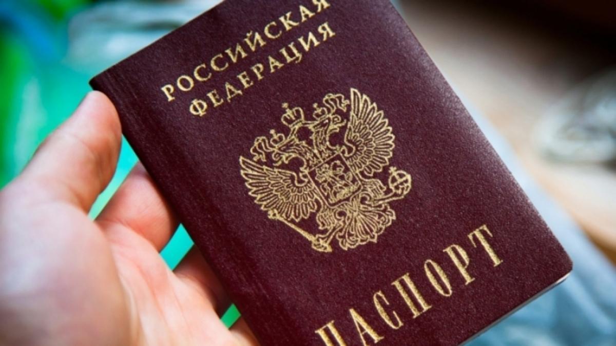 Как сделать загранпаспорт на ребенка в красногорске